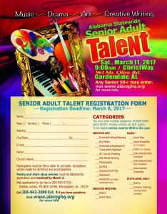 senior-talent-2017-registration-_hirez